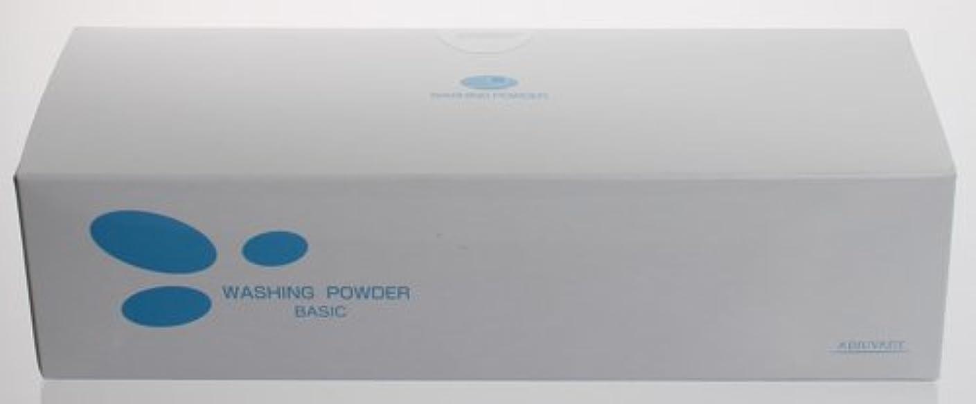 情熱的プランター扱いやすいアジュバン ウォッシングパウダー 1.2g×80包