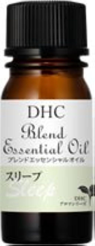 黒くするフロント贅沢なDHCブレンドエッセンシャルオイル [スリープ]