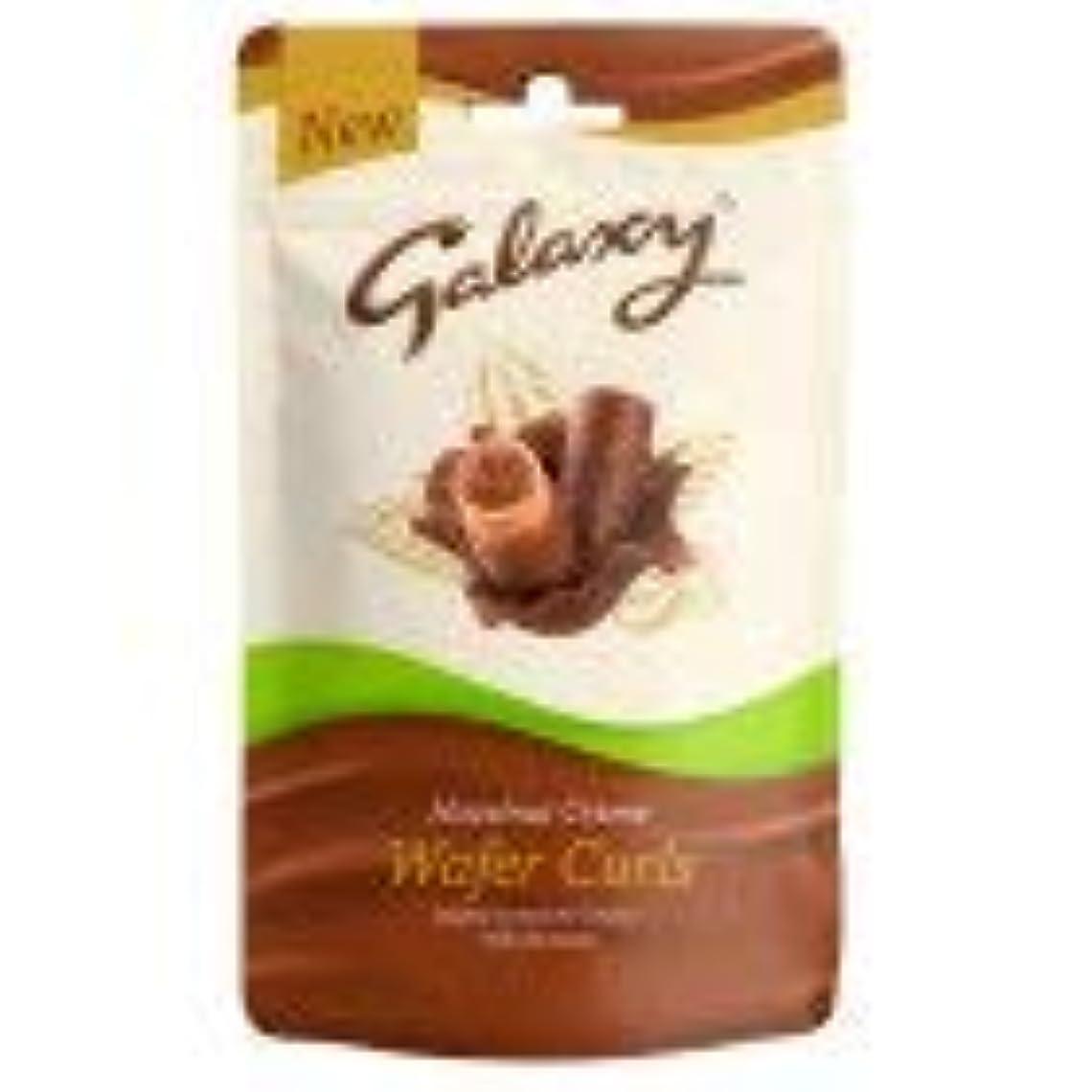 時制正当化するきらめきGalaxy - Hazelnut Creme Wafer Curls - 90g x 3 packs - ギャラクシー - ヘーゼルナッツクリームウエハースカール - 90g x 3パック