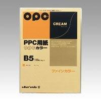 ファインカラーPPC B5判(100枚入)【クリーム】 カラー322