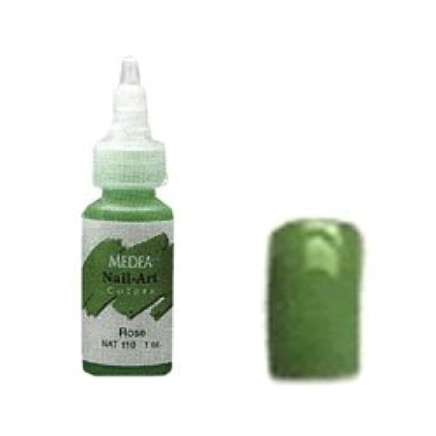 ブラシ留まるスペクトラムネイルカラー30ml リーフグリーン NAT123