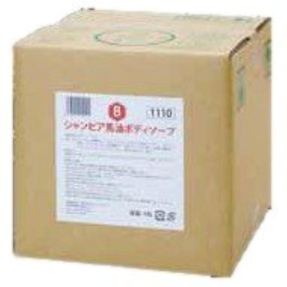 ソケット放射性ホイストシャンピア馬油 ボディソープ 18L