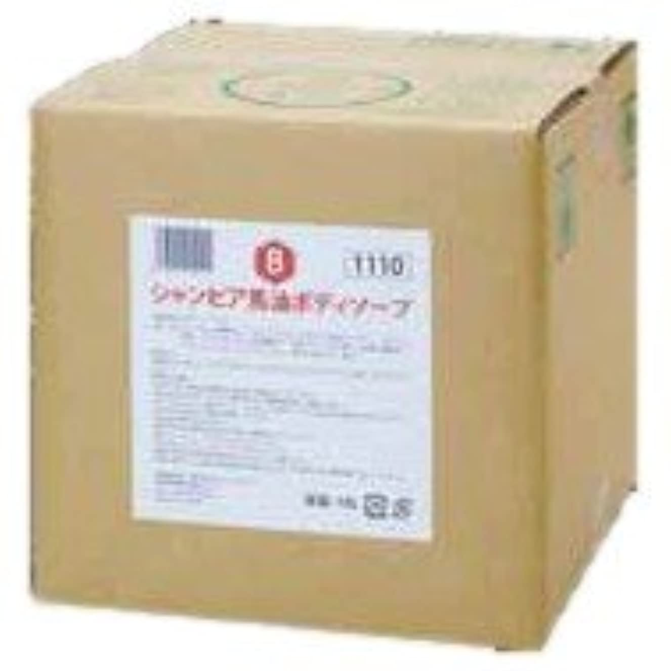 特徴遵守する洗うシャンピア馬油 ボディソープ 18L
