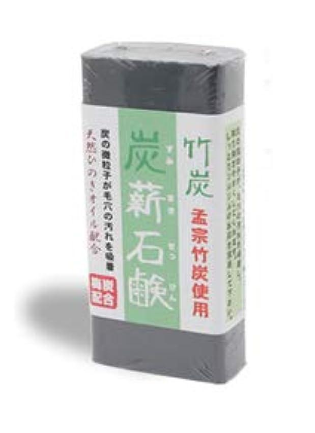 竹炭 炭薪石鹸 ロングサイズ