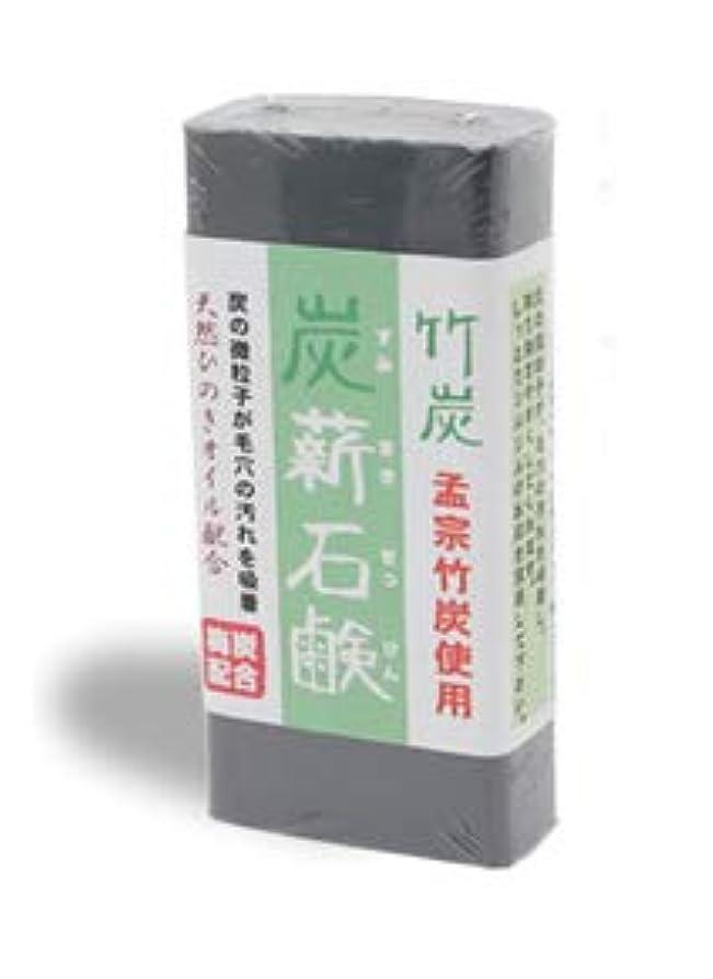 取り替えるはちみつ責める竹炭 炭薪石鹸 ロングサイズ