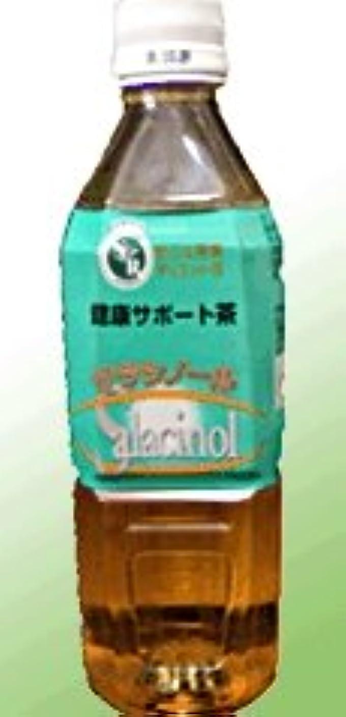 一回シーケンス精神医学サラシノール茶ペットボトル 500ml×(24セット)