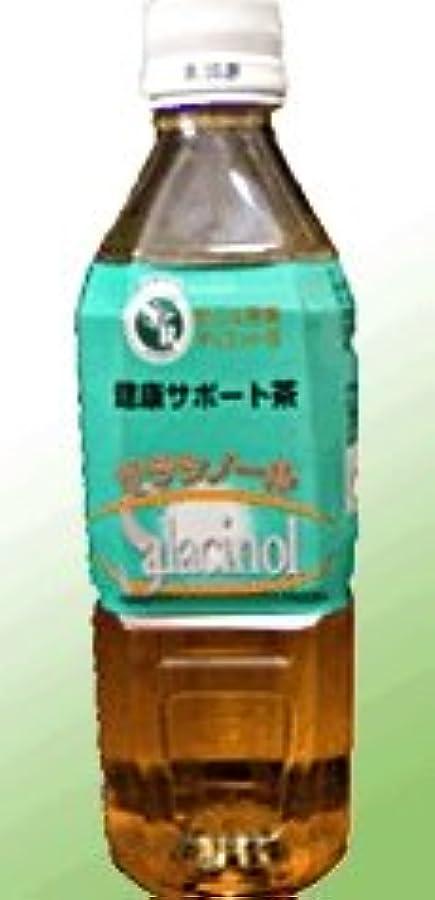 消化明らかにするに対応するサラシノール茶ペットボトル 500ml×(24セット)