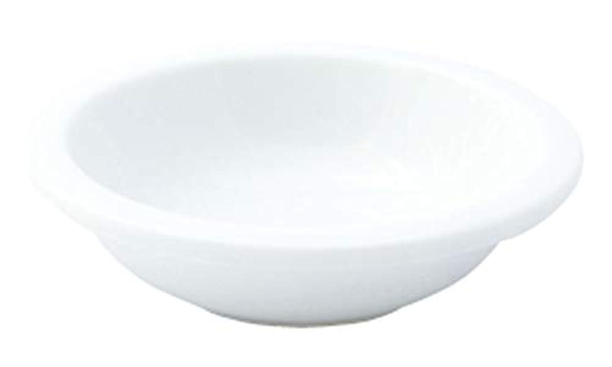 思い出させる一緒手当ラッシュ カラーオイル皿 LU-SA-CO