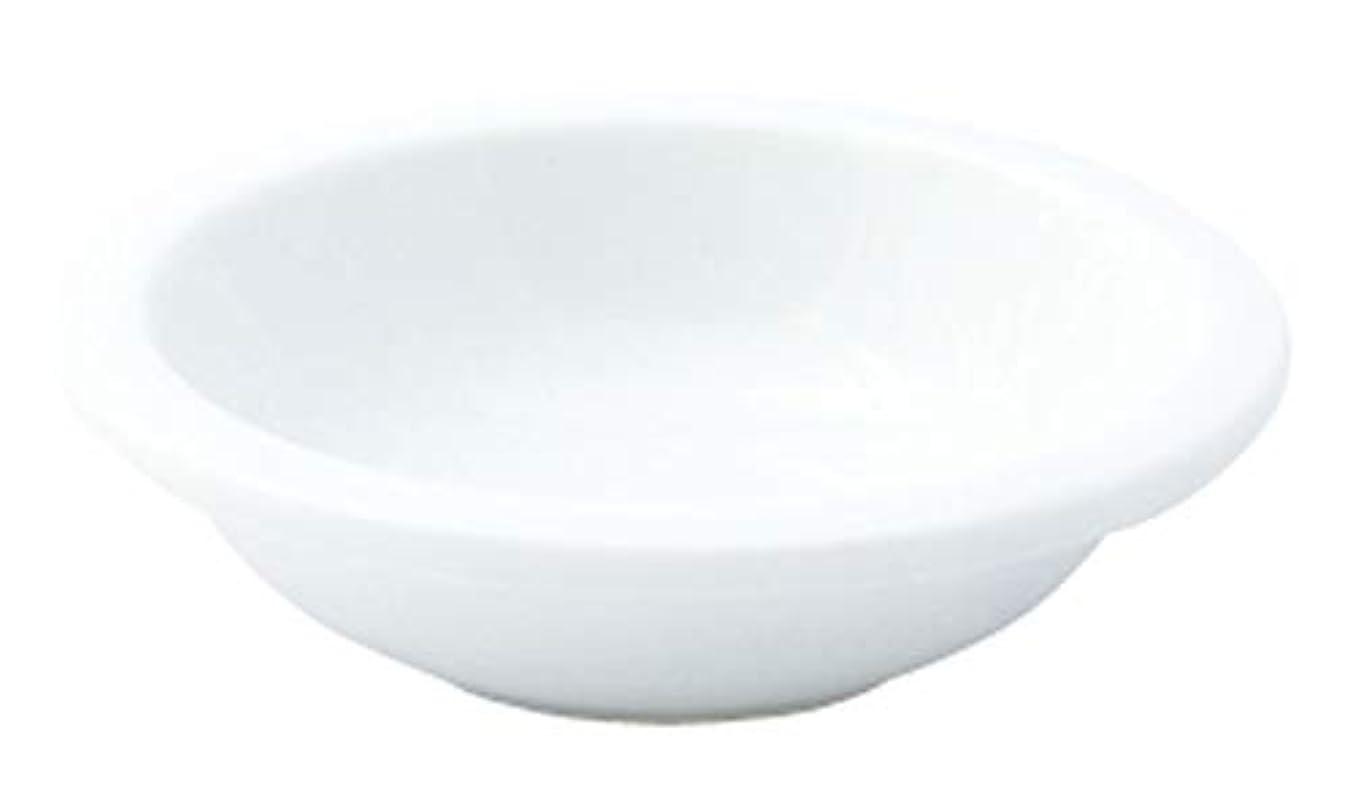 小さい自然タヒチラッシュ カラーオイル皿 LU-SA-CO