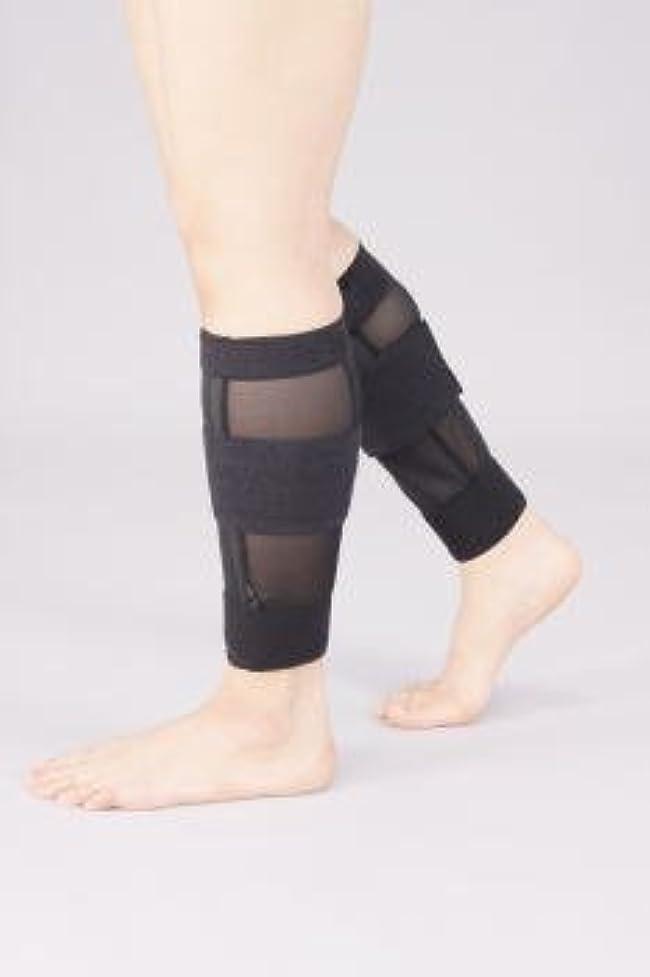 【 ニュータイプ スーパー 軽足 くん 】 脚 (足) 痩せ ダイエット ? 歩く たびに ふくらはぎ を 手もみ 感覚。歩きながら 疲れ が とれる 《 日本製 》 (M)