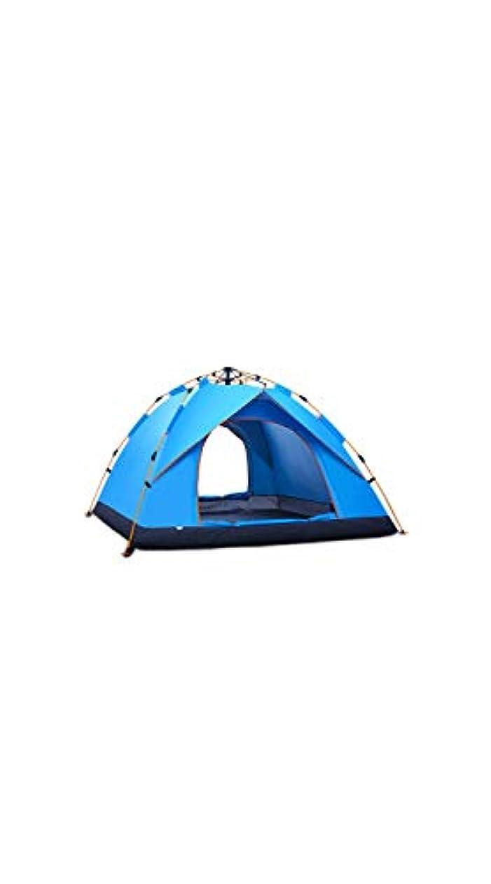 剃る上院議員ツールSCRT 新しい2ベッドルーム、1ベッドルームテント、自動屋外テント、紫外線防御、3?4人、カバーなし (色 : 青)