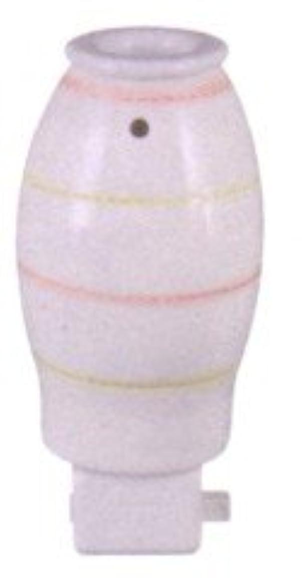 ヒープ冷淡な仮装アロマコンセントランプ ルレット ピンク