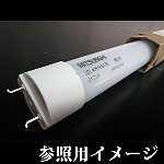 LDL40S・L/17/22・N3    40形[LDL40]/2500Lmタイプ 三菱ミライエ[直管LEDランプ] 電球色(3000K) 管/両端(φ25.5/φ28.5) 全長(1198mm) GX16t-5口金 17W 屋内用