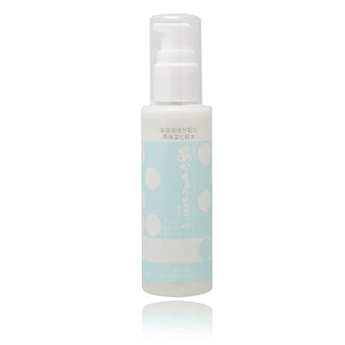 届けるリゾート普通に美容液からつくった高保湿栄養化粧水 「あかちゃんのほっぺ」 PureMoist 80ml 明日のお肌が好きになる化粧水