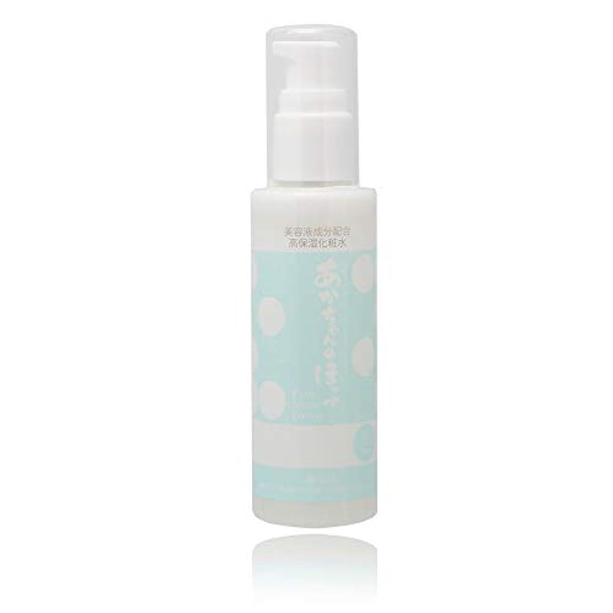美容液からつくった高保湿栄養化粧水 「あかちゃんのほっぺ」 PureMoist 80ml 明日のお肌が好きになる化粧水