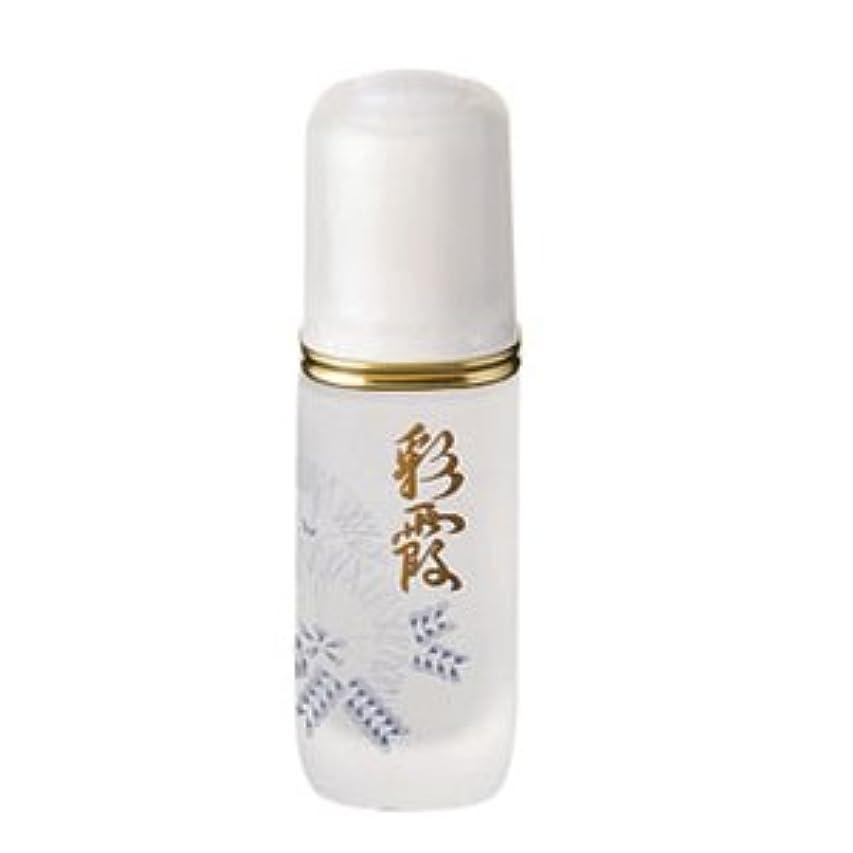 もフロント高くオッペン 薬用妙 薬用彩霞(さいか)<医薬部外品>(30ml)
