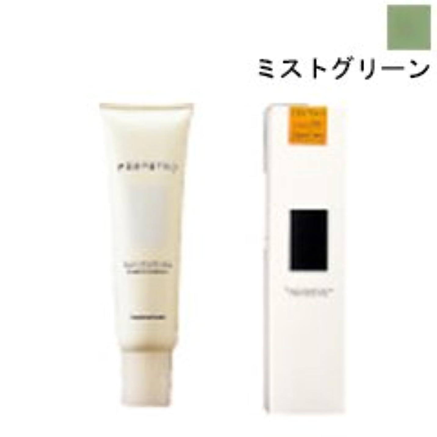 キャンセル半円キウイ【ナンバースリー】パーフェットカラー ミストグリーン 150g
