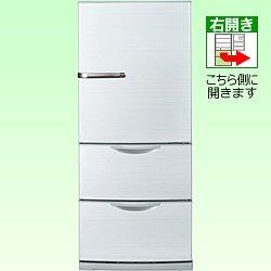 アクア 272L 3ドア冷蔵庫(ブライトシルバー)AQUA A...