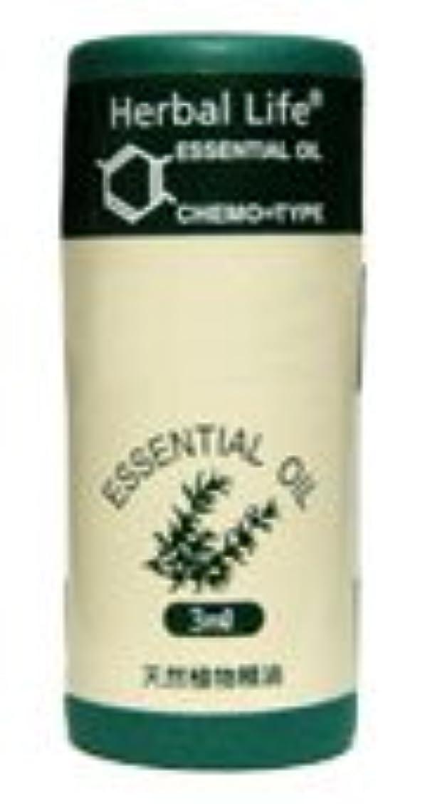 織る靄定義する生活の木 イリス[5%希釈液]3ml[エッセンシャルオイル/精油]