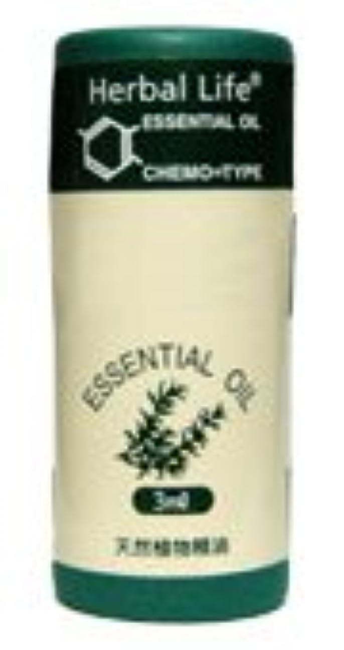 美しい生むショット生活の木 イリス[5%希釈液]3ml[エッセンシャルオイル/精油]