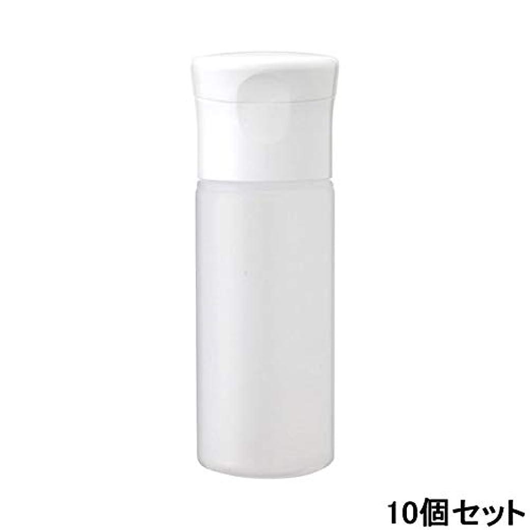 応じるライム旋回ペットボトル容器 半透明 30mL (ワンタッチキャップ付き) (10個セット) [ ペットボトル 空ボトル 空容器 ワンタッチ キャップ 詰替え 別売スプレーヘッド対応 別売ポンプヘッド対応 ]
