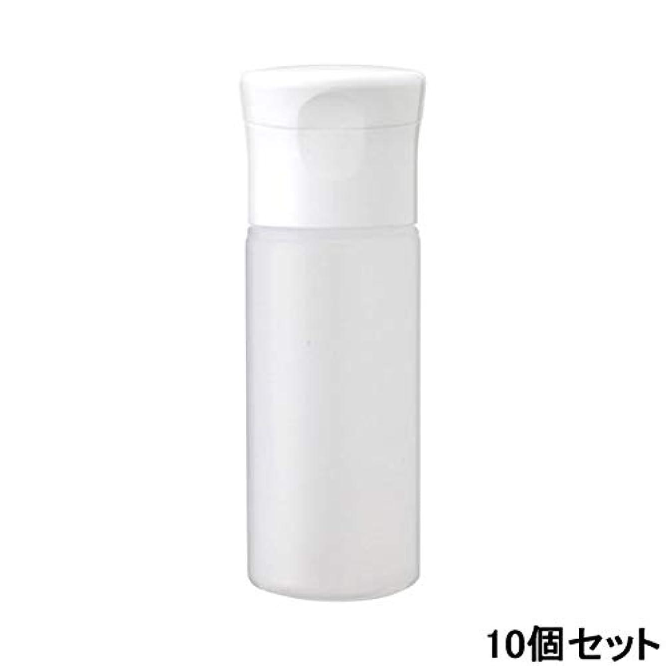 最大化する言い訳マネージャーペットボトル容器 半透明 30mL (ワンタッチキャップ付き) (10個セット) [ ペットボトル 空ボトル 空容器 ワンタッチ キャップ 詰替え 別売スプレーヘッド対応 別売ポンプヘッド対応 ]