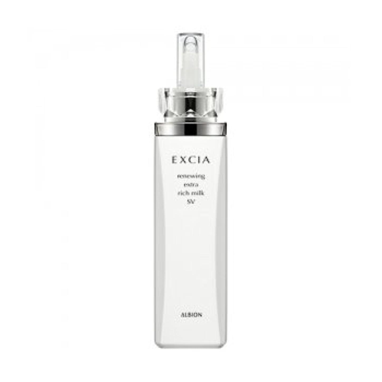 アルビオン エクシア AL リニューイング エクストラリッチミルク SV 200g [並行輸入品]