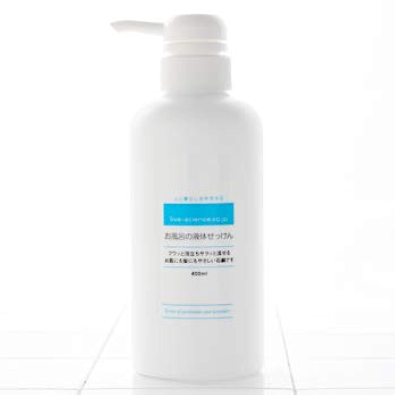 びっくりした受け入れ評決石けん百貨 お風呂の液体せっけん ゼラニウム&ラベンダーの香り (本体400ml)