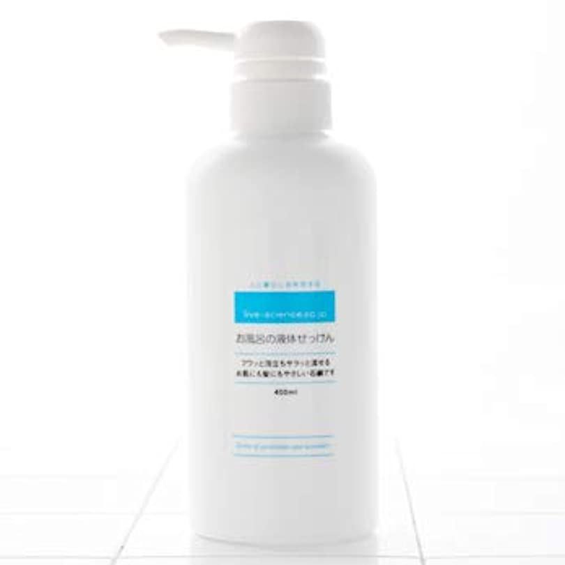 航空機改修するレビュー石けん百貨 お風呂の液体せっけん ゼラニウム&ラベンダーの香り (本体400ml)