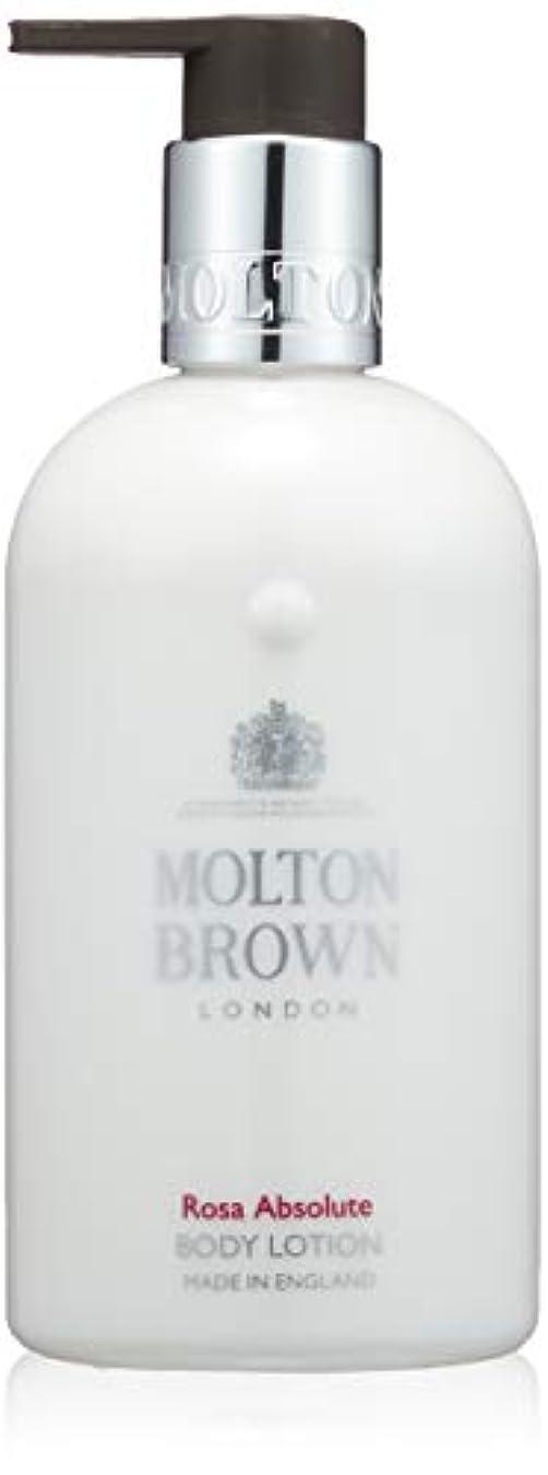 過剰ハンバーガースズメバチMOLTON BROWN(モルトンブラウン) ローザ コレクション RA ボディローション
