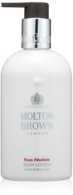 科学的体操選手権利を与えるMOLTON BROWN(モルトンブラウン) ローザ コレクション RA ボディローション