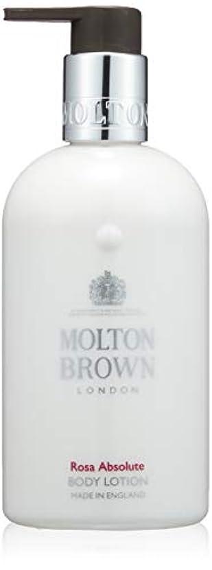予防接種見落とす海峡ひもMOLTON BROWN(モルトンブラウン) ローザ コレクション RA ボディローション