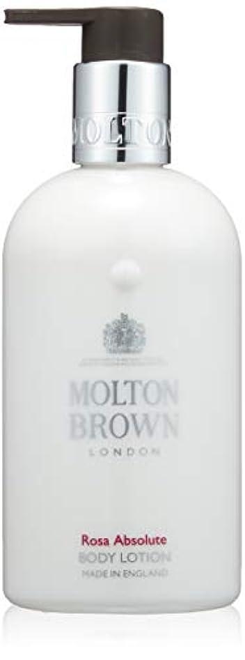 天サービスニコチンMOLTON BROWN(モルトンブラウン) ローザ コレクションRA ボディローション