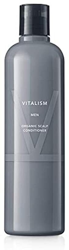 さようなら消毒するマインドバイタリズム(VITALISM) スカルプケア コンディショナー for MEN (男性用) 350ml [リニューアル版]
