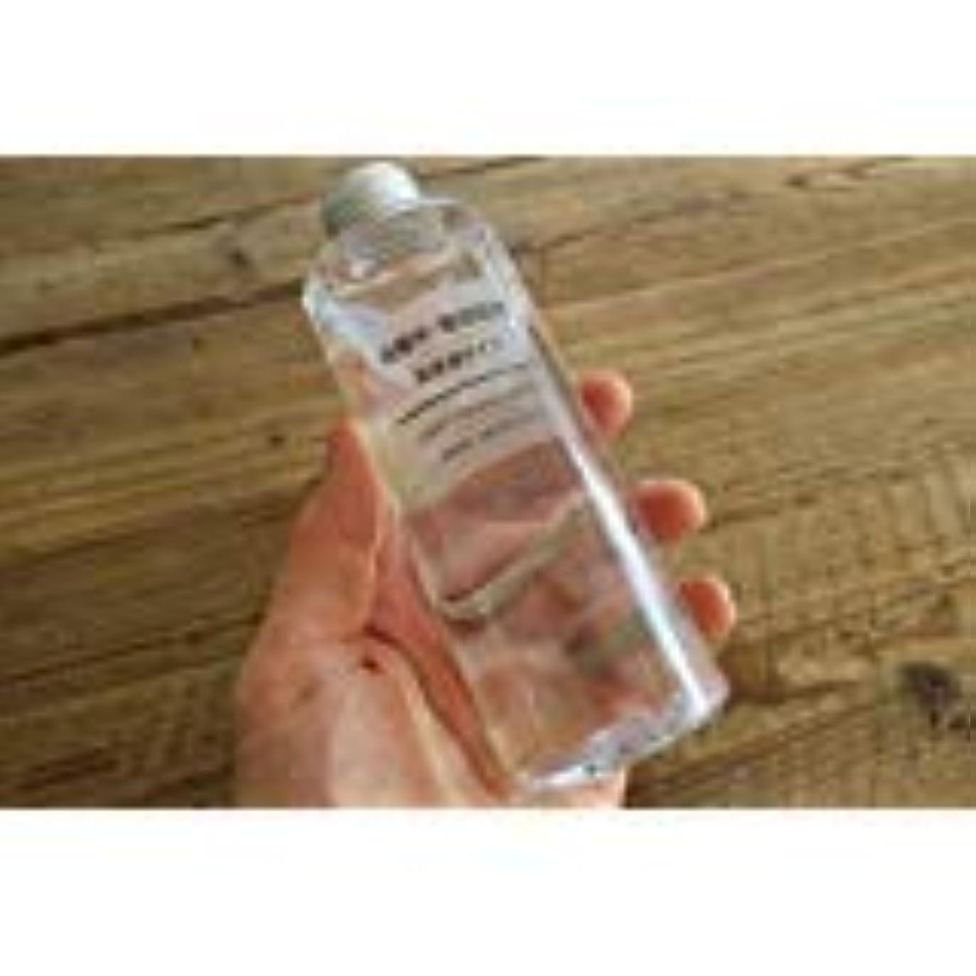 告発一過性並外れて無印良品 化粧水 敏感肌用 高保湿タイプ(大容量) 400ml×3本