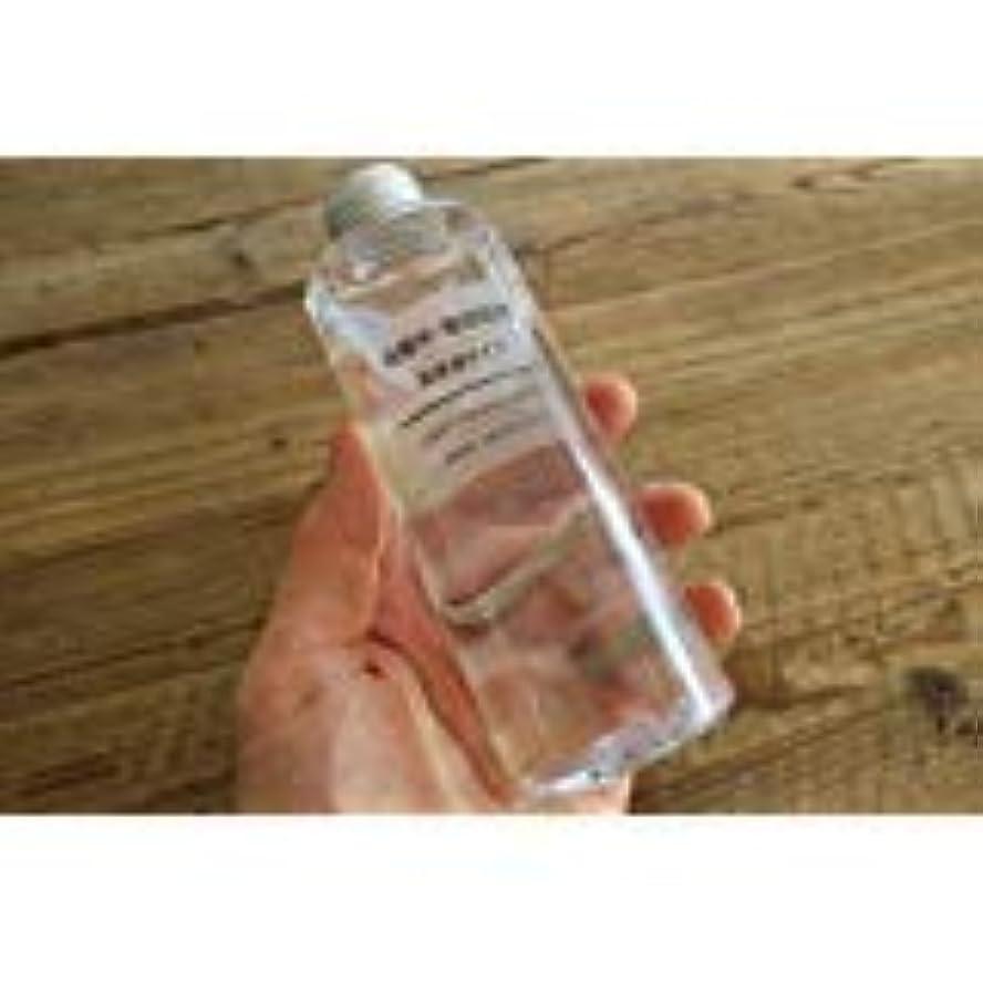 大洪水ありふれた取り消す無印良品 化粧水 敏感肌用 高保湿タイプ(大容量) 400ml×3本