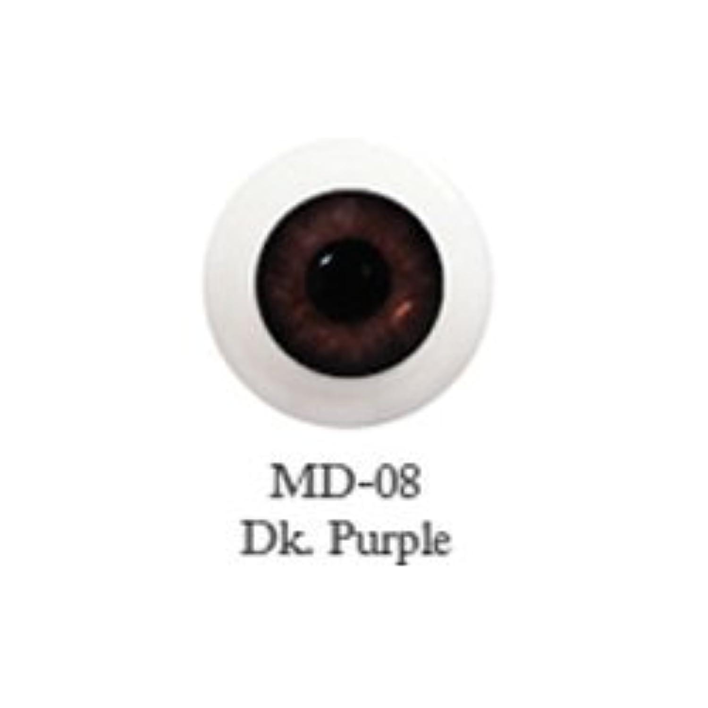ドール用アクリルアイ ミスティックアイ 14mm 【MD-08ダークパープル】(並行輸入品)