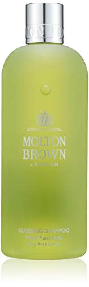 むしろ預言者動かすMOLTON BROWN(モルトンブラウン) プラム?カドゥ コレクションPK シャンプー