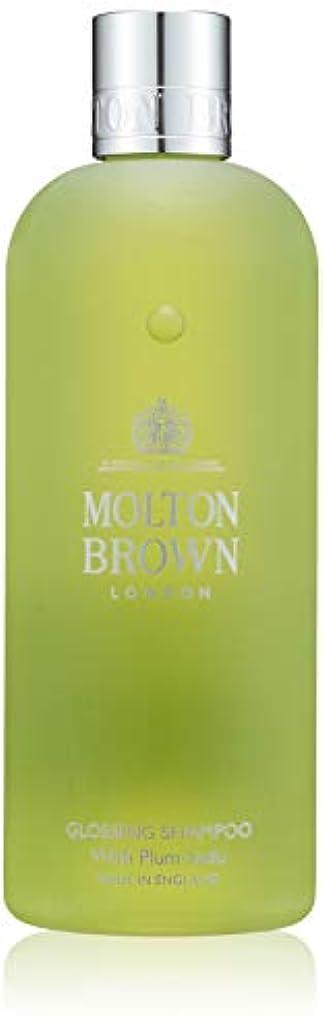 民間人レース穴MOLTON BROWN(モルトンブラウン) プラム?カドゥ コレクション PK シャンプー