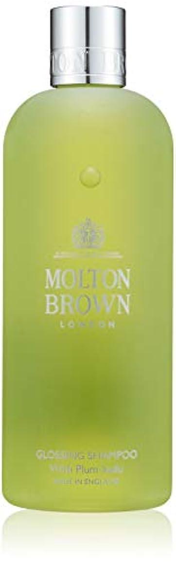 無実ムスタチオきつくMOLTON BROWN(モルトンブラウン) プラム?カドゥ コレクションPK シャンプー