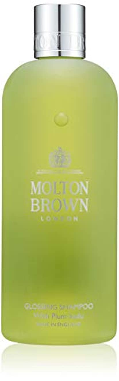 連結するまさに単なるMOLTON BROWN(モルトンブラウン) プラム?カドゥ コレクションPK シャンプー