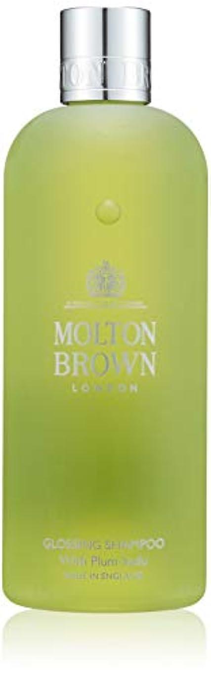 ひねくれたスピーカー苦しむMOLTON BROWN(モルトンブラウン) プラム?カドゥ コレクションPK シャンプー