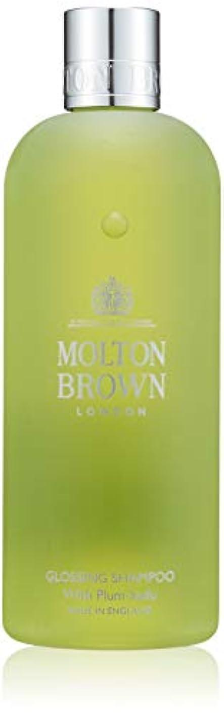 姪論文サイクルMOLTON BROWN(モルトンブラウン) プラム?カドゥ コレクション PK シャンプー