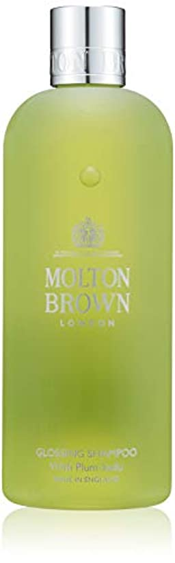 おじいちゃん掃く文言MOLTON BROWN(モルトンブラウン) プラム?カドゥ コレクションPK シャンプー
