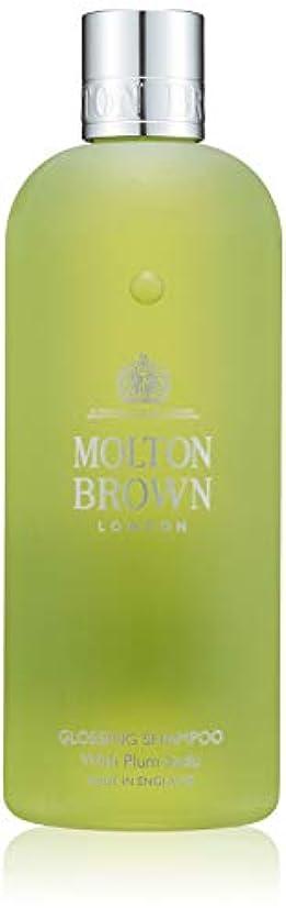 不潔バイバイ一致MOLTON BROWN(モルトンブラウン) プラム?カドゥ コレクションPK シャンプー 300ml