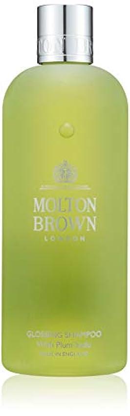 マンハッタン好奇心とてもMOLTON BROWN(モルトンブラウン) プラム?カドゥ コレクションPK シャンプー