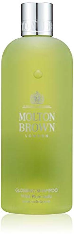 キモい藤色アサーMOLTON BROWN(モルトンブラウン) プラム?カドゥ コレクションPK シャンプー