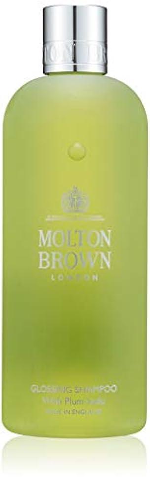 サラミ品揃え残酷MOLTON BROWN(モルトンブラウン) プラム?カドゥ コレクションPK シャンプー