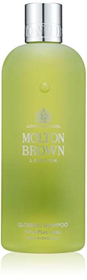 エコータイプライター誇張するMOLTON BROWN(モルトンブラウン) プラム?カドゥ コレクションPK シャンプー