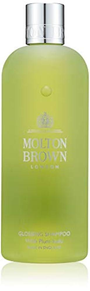 ストラップ添付バターMOLTON BROWN(モルトンブラウン) プラム?カドゥ コレクションPK シャンプー